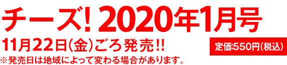 定価:550円(税込)